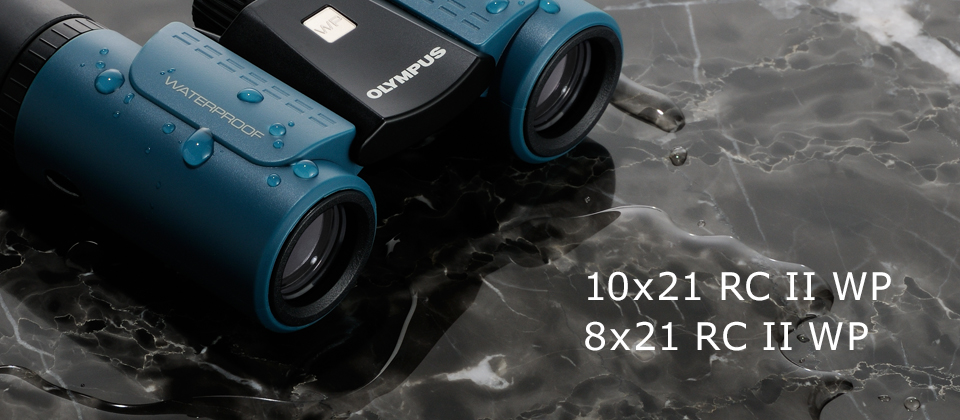 /product/binoculars/10x21rc2wp_8x21rc2wp/index.html